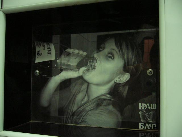 飲みすぎに注意!_f0183278_1311374.jpg