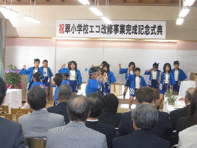 6月5日「翠小学校」_f0003283_952879.jpg