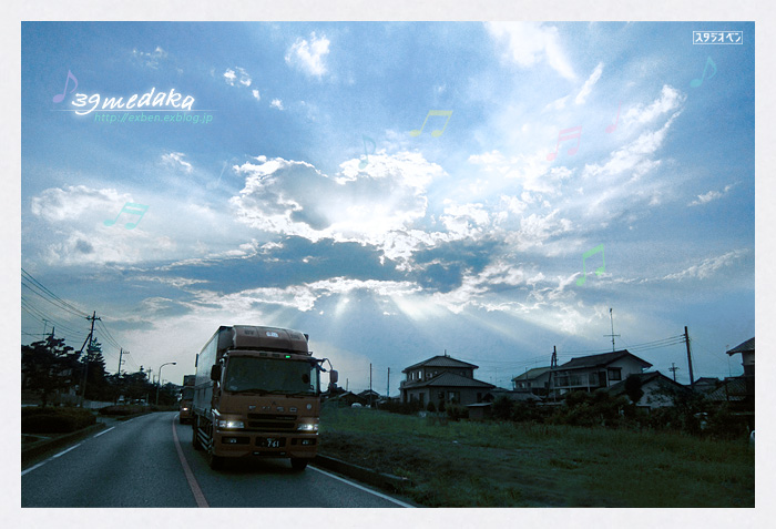 blue sky. #2_c0210599_4494222.jpg