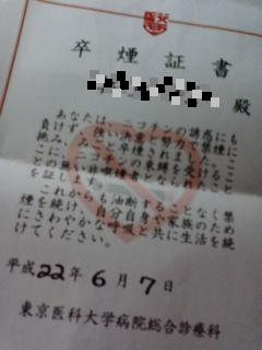 a0057402_14263619.jpg