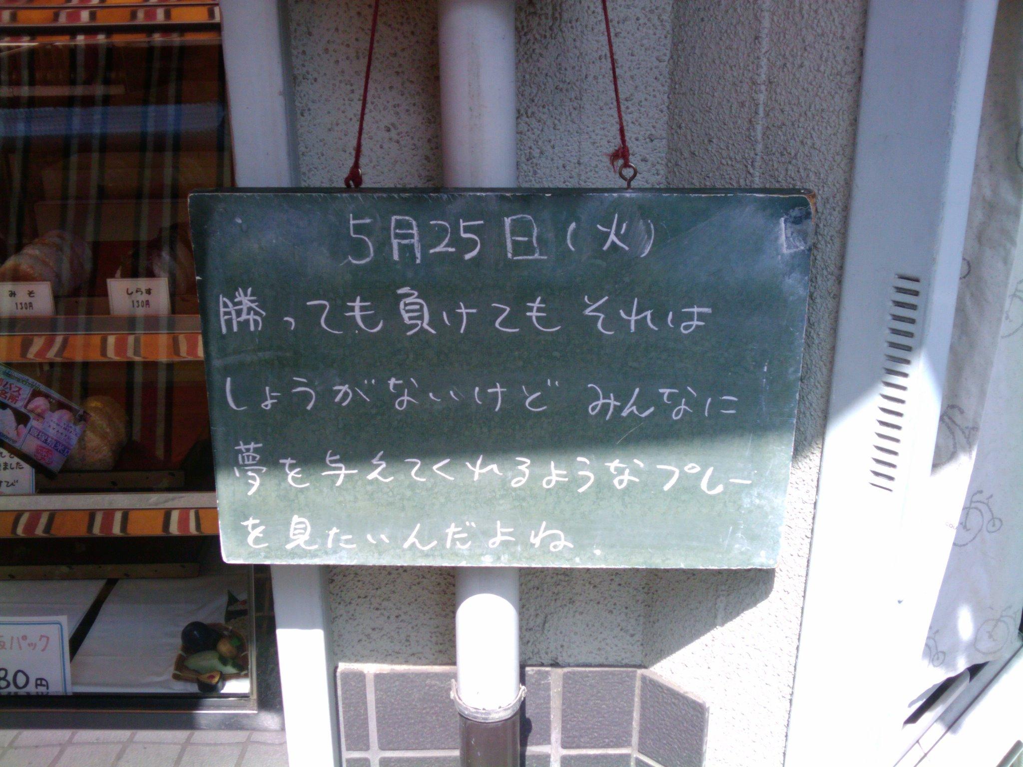 日々続ける大切さ―近所のお米屋さんから学ぶ_e0123104_6431996.jpg