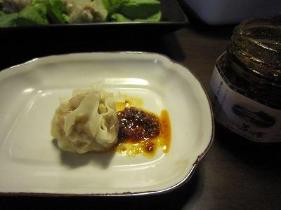 食べる辣油(らーゆ)_b0157216_2247410.jpg