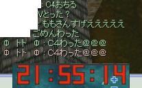 f0132029_2210080.jpg