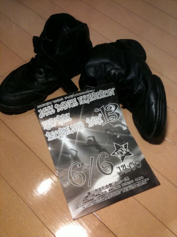 9年目のジャズダンス_d0166534_155442.jpg