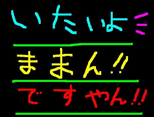 f0056935_2095237.jpg