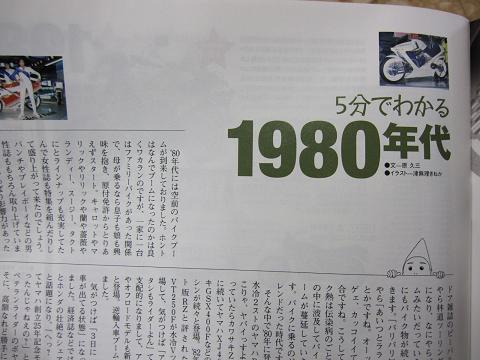 b0186136_13511990.jpg