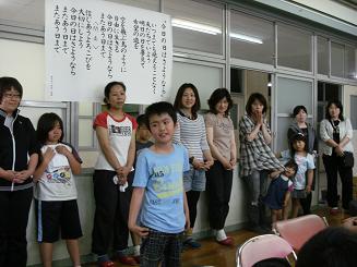岬町立淡輪小学校_e0180838_22152550.jpg