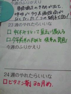 f0164842_11564047.jpg