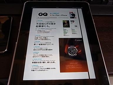 iPadと文字離れ_c0217853_14102024.jpg