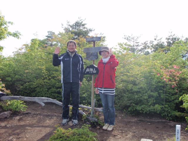 戸神山5_e0081753_22464074.jpg