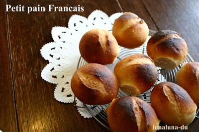 プチ フランスパン_f0105054_21313054.jpg