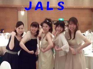 2010/6/5  Yasuhiroくん・Ayaちゃん Bridal_f0043559_8372242.jpg