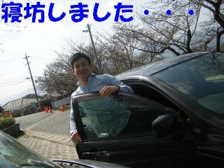 f0043559_9133634.jpg