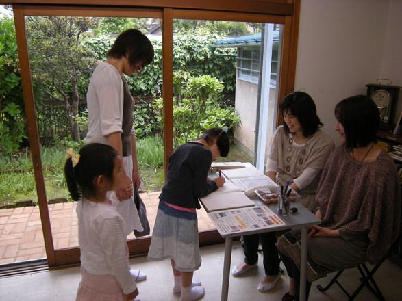グループ展の写真ですよ〜!その2_c0131063_18205266.jpg