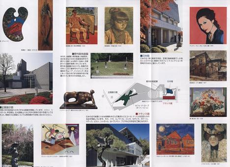 笠間日動美術館 その二_f0139963_23414287.jpg