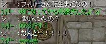 e0039469_2317582.jpg