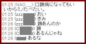 b0096491_31449.jpg