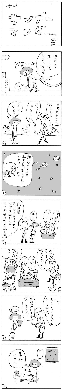 b0102193_0414684.jpg
