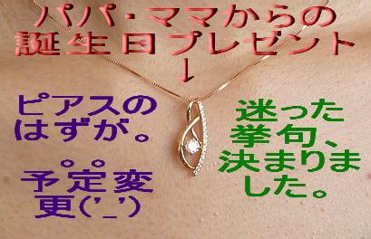 c0138198_10145712.jpg