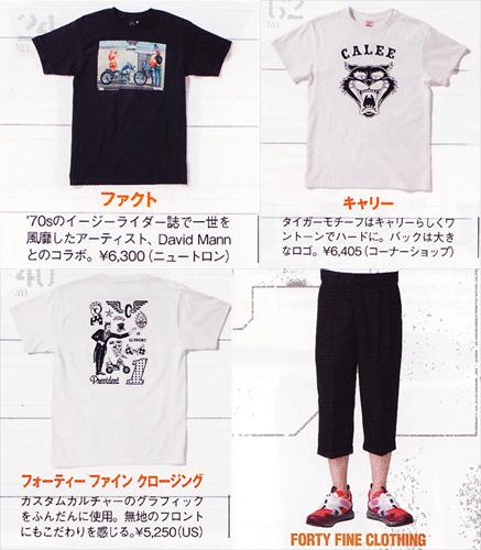samurai magazine 7月号_d0101000_18341434.jpg