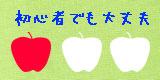 b0036804_16322756.jpg