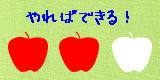b0036804_16324944.jpg