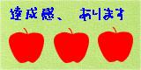 b0036804_1633867.jpg