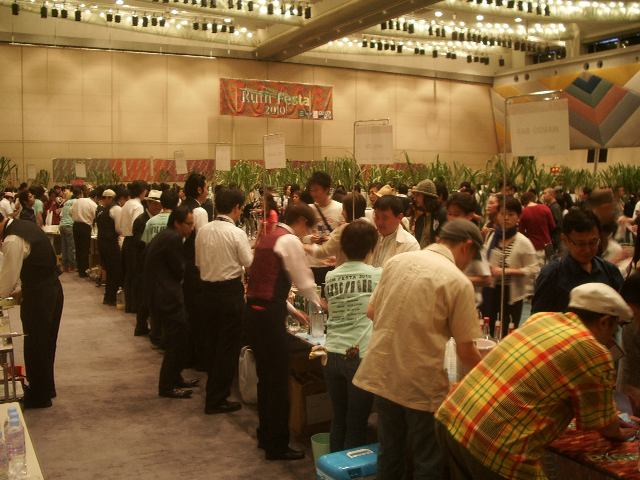 ラムフェスタ2010が開催されました!_f0155409_6154289.jpg