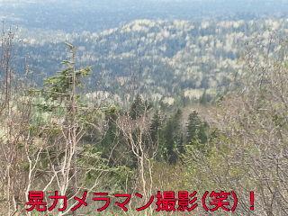 あきら~北の国からリターンズ~_b0183113_1203235.jpg