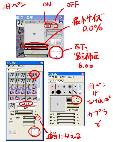 b0044420_216516.jpg