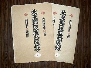 富山の「龍女食堂」で_f0197821_942936.jpg