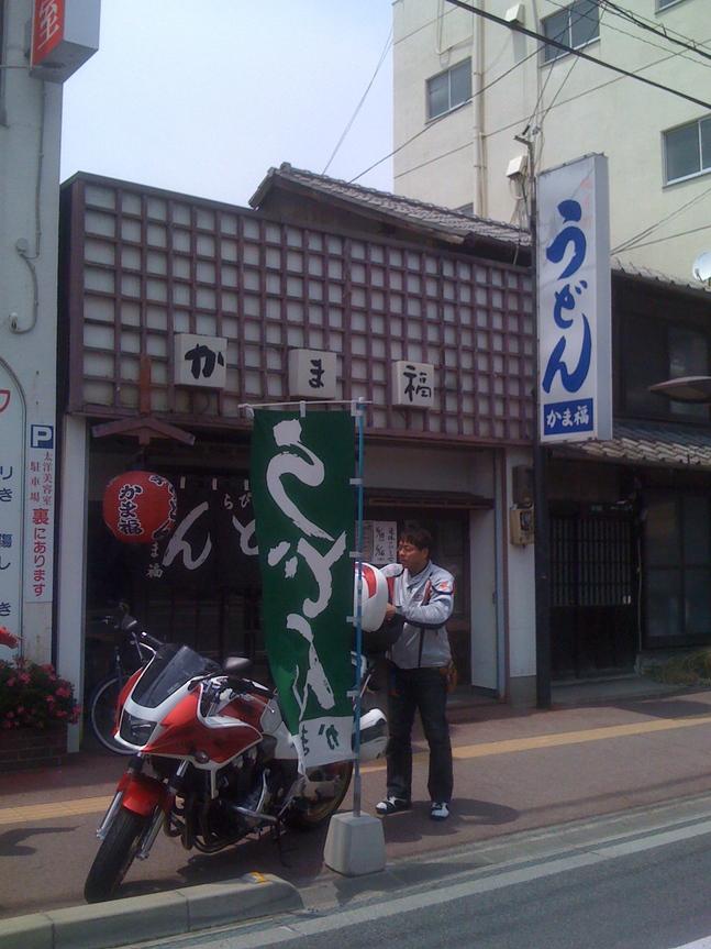 ●今治10円寿司ツーリング!_a0033733_13252240.jpg