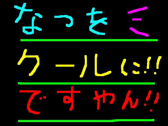 f0056935_1982727.jpg
