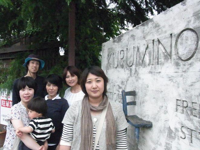 カフェ巡り 奈良。_d0131137_2119767.jpg