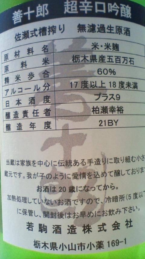 6月度 【新入荷】 ④_e0173738_1010088.jpg