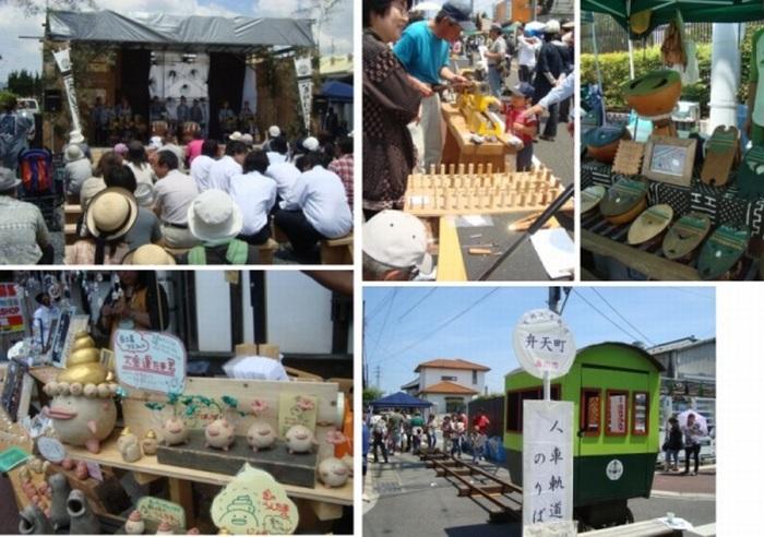 笠間稲荷神社 & 道の市_c0118352_593753.jpg