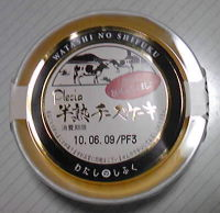 f0065954_19205965.jpg