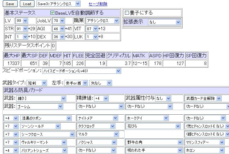b0094059_2242559.jpg