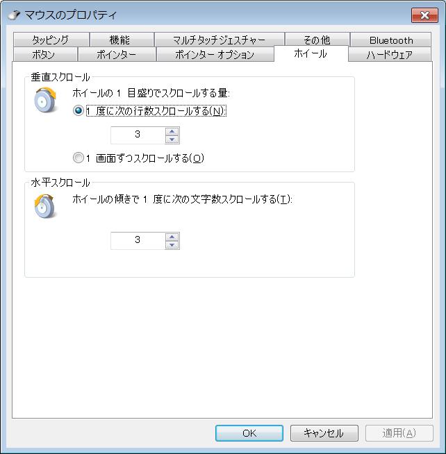 f0002759_23175920.jpg