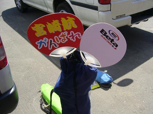 トライアル世界選手権 日本グランプリ_c0080863_18114321.jpg