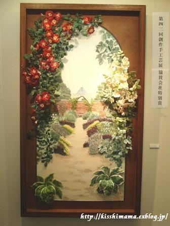 楽しみにしていた展示会_a0075065_2359031.jpg