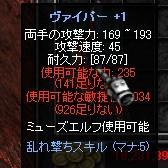 f0233667_8473567.jpg