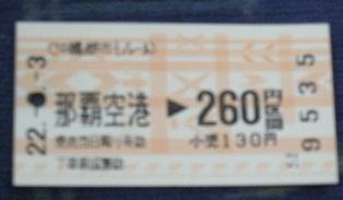 f0088569_21224823.jpg