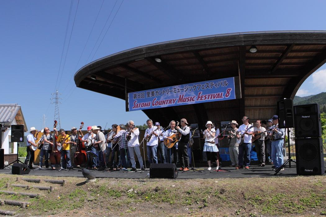 第8回 里美COUNTRY MUSIC FES <7>  2010年6月5~6日_e0143883_1734487.jpg