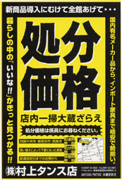 内緒のお知らせ_d0156886_10594763.jpg