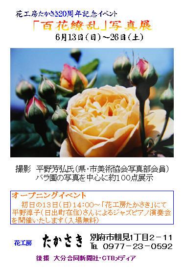 b0098392_2130482.jpg