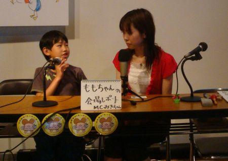 6/5・6横浜市民放送局生放送おわって_e0149596_2125910.jpg