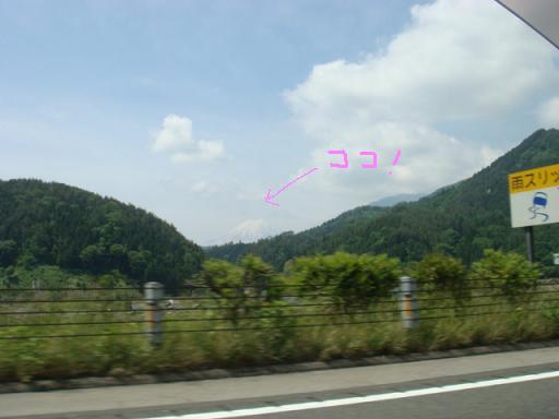 b0139906_142981.jpg