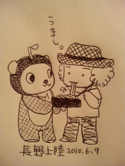 来ちゃった、長野♪ _f0115311_23193493.jpg