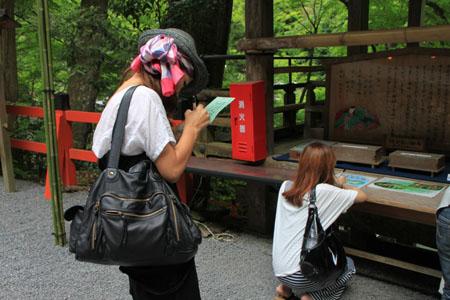貴船神社_e0048413_143554.jpg
